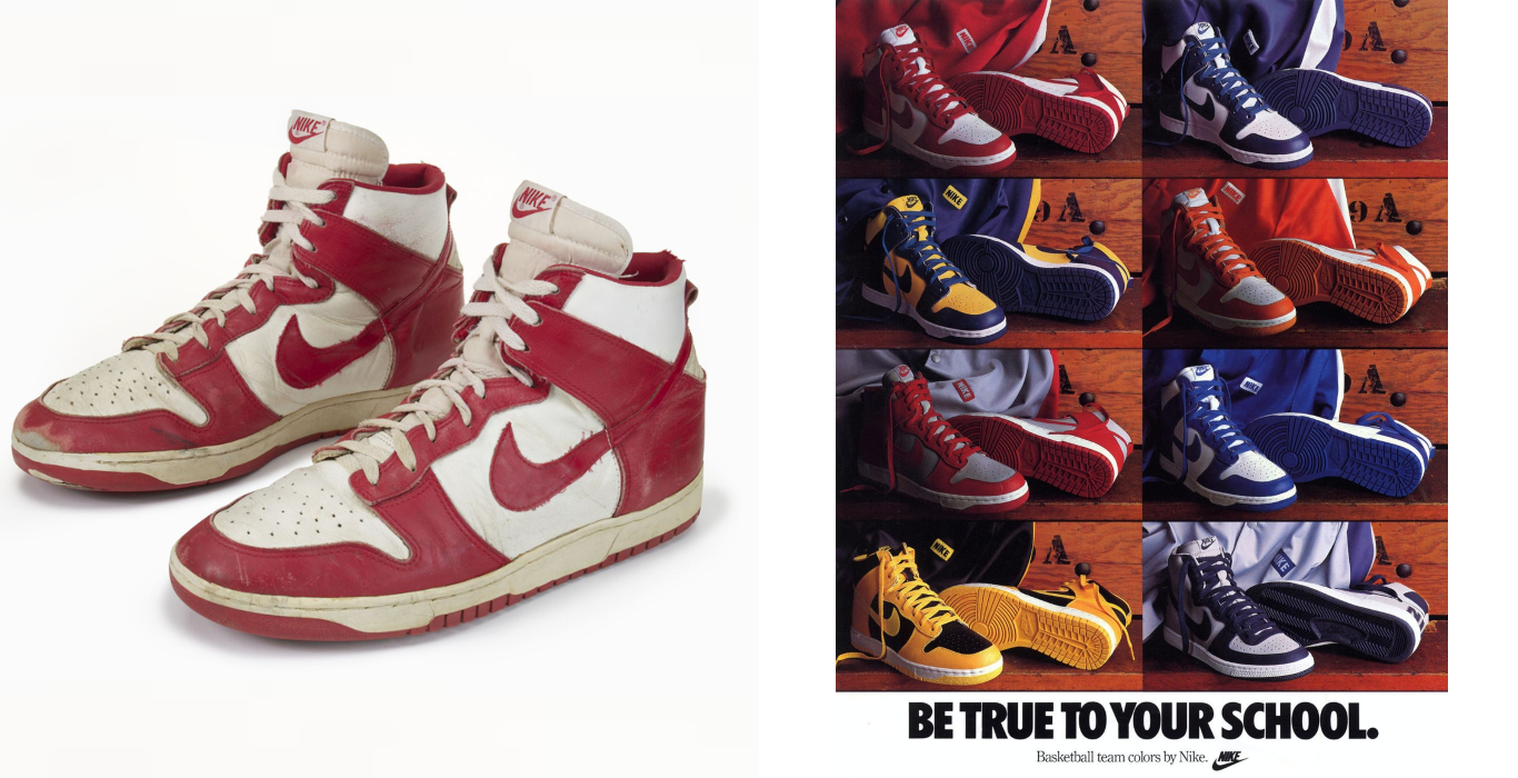 Nike-Dunk-1